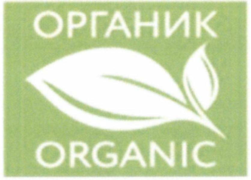 Сертификаты Халяль Кашрут Органик