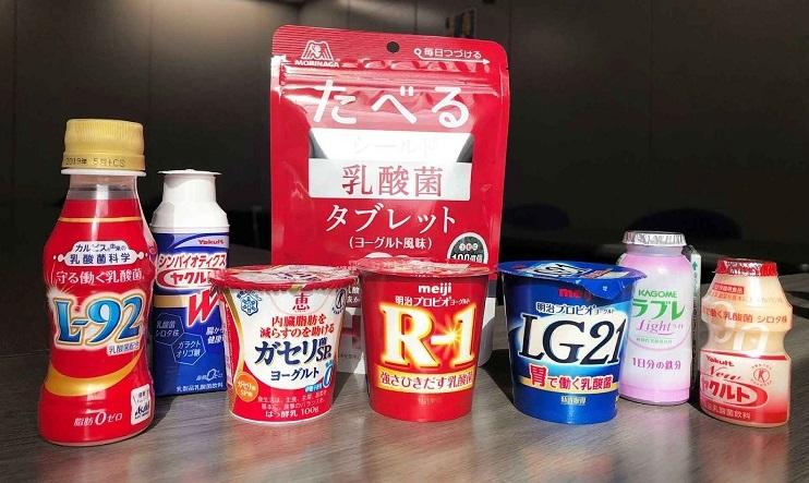 Функциональные продукты в Японии