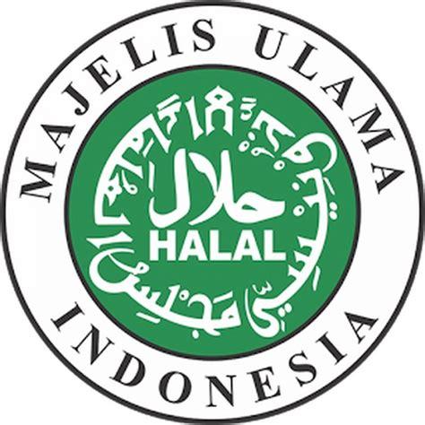 сертификат халяль в Индонезии