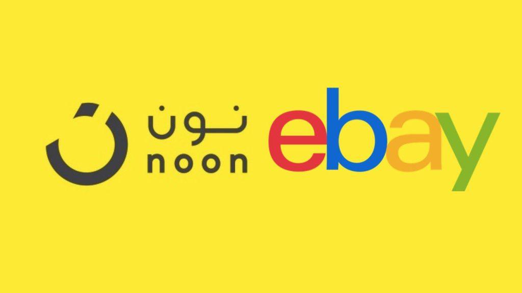 Маркетплейсы на Ближнем Востоке