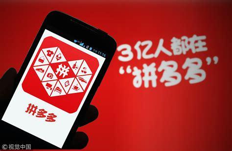 Маркетплейсы в Китае