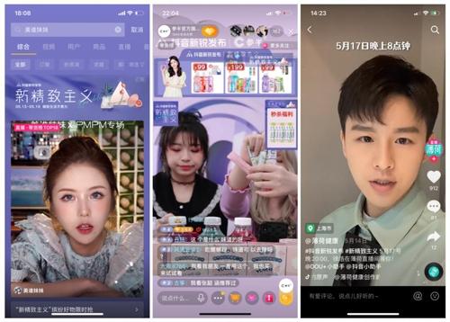 Потребители поколения Z в Китае